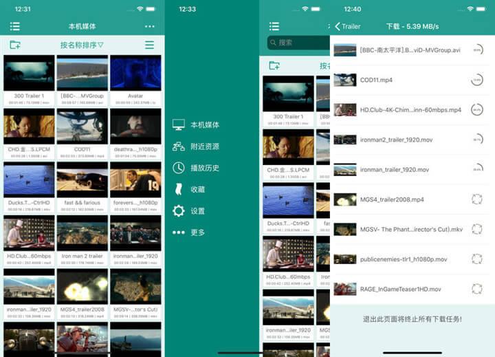 sPlayer-简单而强大,内置网络搜索的视频播放器