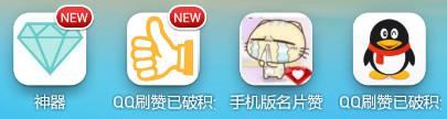 专杀手机敲竹杠app,三款锁屏、置顶敲诈木马专杀工具推荐!