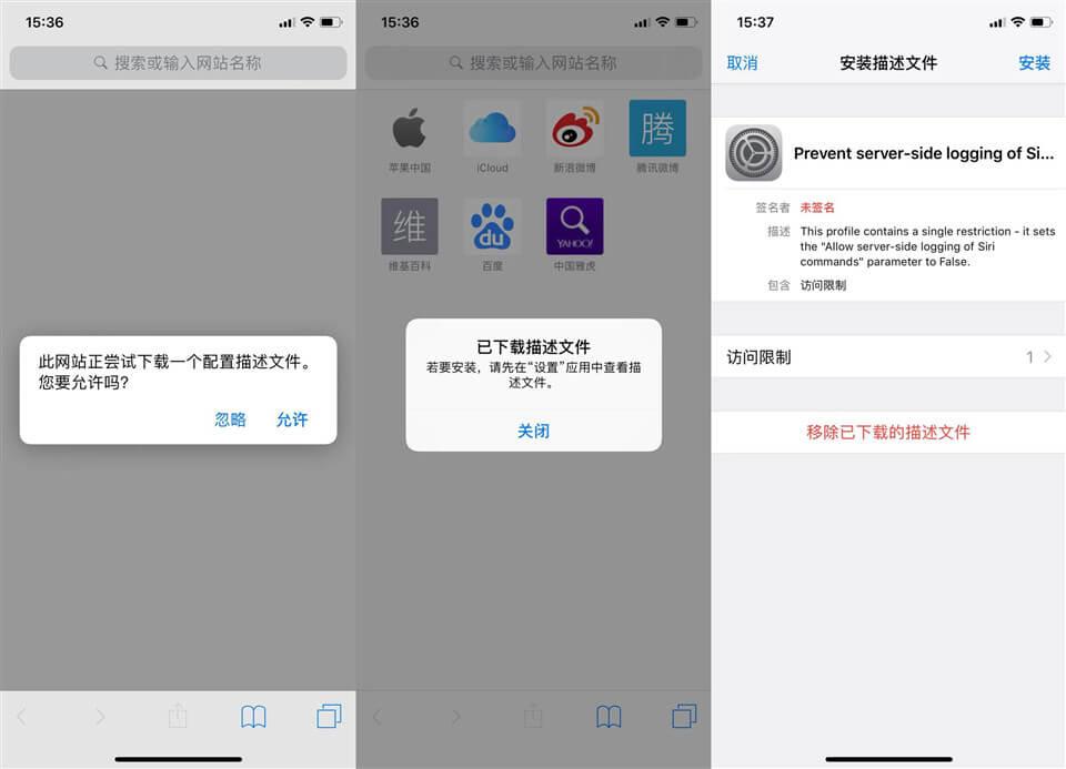 教你防止 Siri 录音&偷偷回传苹果服务器技巧,强制关闭 Apple 收集资讯