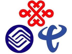 2019最新!移动 / 联通 / 电信官方防骚扰电话屏蔽功能业务开通教程