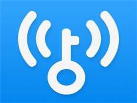 WiFi万能钥匙 v4.3.22 国内版 + v4.5.66 国际版(去广告显密码)