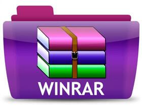 WinRAR v5.80 已注册简体中文版