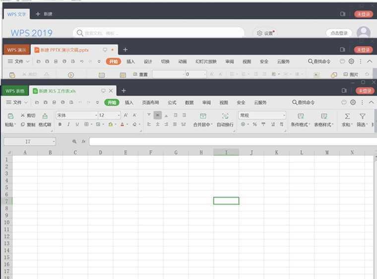 WPS Office 2019 v11.2.0.9255 + 专业增强版 v11.8.6.8810 + 历史版本
